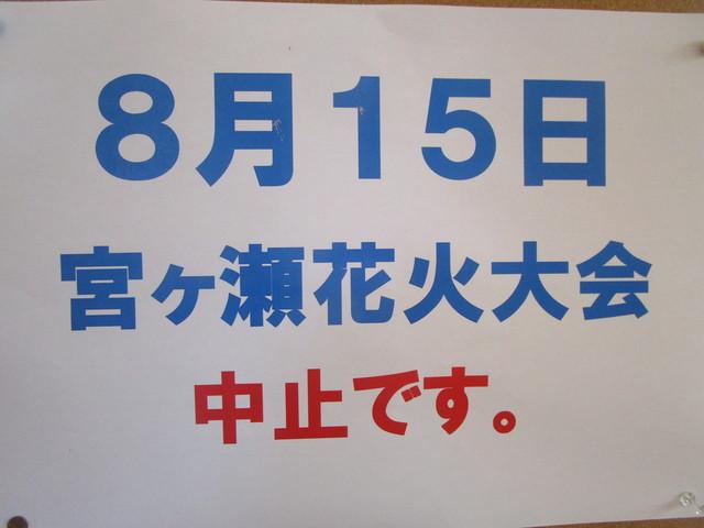 IMG_1326.JPG